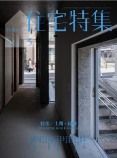 スクリーンショット 2020-04-18 18.50.15.png
